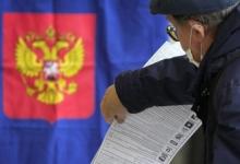 Явка на выборах в Госдуму по России составила 45,15% на 18:00 мск