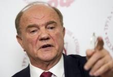 Зюганов прокомментировал первые результаты выборов в Госдуму