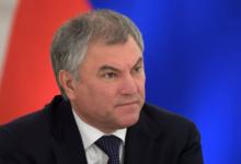 Володин прокомментировал предварительные итоги выборов в Госдуму