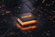 Баг в драйвере чипсета AMD помогает обойти KASLR и добраться до конфиденциальных данных