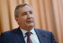 Рогозин: около 15 космических пусков ожидается до конца года