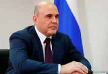 Мишустин: после повышения МРОТ до 13,6 тысячи рублей вырастет зарплата почти 3 млн россиян