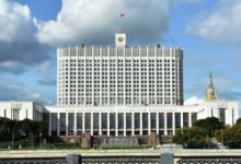 Кабмин одобрил проект бюджета на 2022 год и плановый период