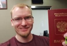 «Стану достойным гражданином»: герой публикации RT, усыновлённый американцами, получил российский паспорт