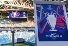 Дворцовый мост, «Лахта-центр» и супрематизм: в Санкт-Петербурге представили логотип финала Лиги чемпионов сезона-2021/22