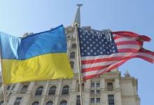 США обвинили Россию в «злонамеренной деятельности» против Украины