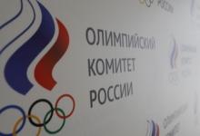 В ОКР рассказали, когда презентуют форму сборной России на ОИ в Пекине