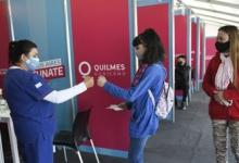 Число случаев коронавируса в Аргентине достигло 5 246 998