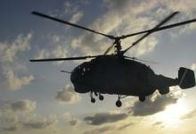 ТАСС: фрагменты пропавшего вертолёта Ка-27 найдены на склоне горы на Камчатке