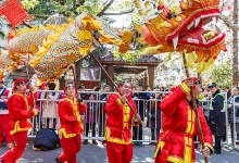Китайский Новый год в 2022 году