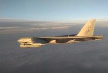 Истребители России сопроводили бомбардировщик США над Тихим океаном