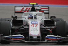 Партнёр Мазепина по Hass Шумахер сошёл с гонки Гран-при России «Формулы-1»