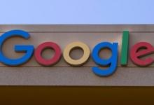 Google обжаловала штрафы на 6 млн рублей за нарушение российского законодательства