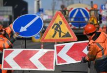 В Севастополе рассказали о ходе работ по ремонту дорог в 2021 году