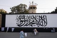 Талибы объявили о создании нового Верховного суда Афганистана