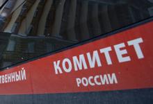СК Мордовии выясняет, откуда у местного подростка взялся гранатомёт