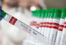 В Колумбии за сутки выявили 1043 случая коронавируса