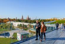 В Москве начался приём заявок на конкурс для туротрасли «Путеводная звезда»