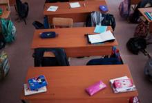 В Адыгее продлили школьные каникулы из-за COVID-19