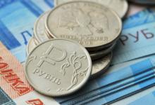 Аналитик Мильчакова дала прогноз по курсу рубля