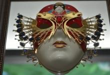 В Москве вручат специальную премию «Золотая маска»