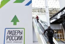 Полуфиналист «Лидеров России» назначен министром цифрового развития Карачаево-Черкесии