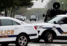 В США сообщили о перекрытии дорог из-за угрозы взрыва в министерстве труда