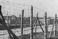 Зарубежные страны предоставляют информацию о геноциде народов СССР