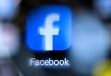 Verge: Facebook планирует сменить название на следующей неделе