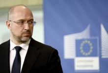 Украина ожидает утверждения в МВФ ещё одного транша в размере $700 млн