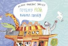 7 книжных новинок осени 2021 для взрослых и детей