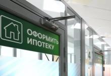В Москве зарегистрировали рекордное число ипотечных договоров с начала года