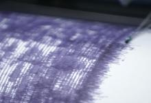 Землетрясение магнитудой 5,2 произошло на территории Китая