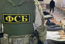 ФСБ показала видео задержания планировавшего теракт в Ставрополье сторонника ИГ