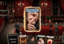 Авторы The Life and Suffering of Sir Brante анонсировали Mother of All Secrets
