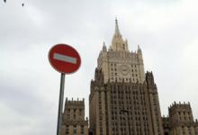 Посольство России в Сербии не признало решение Косова о высылке дипломатов