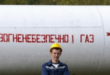 На Украине заявили о намерении оказать Молдавии помощь в поставках газа
