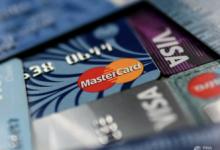 В НБКИ рассказали о росте количества выданных новых кредитных карт