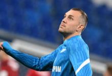 Дзюба не включён в расширенный состав сборной России на матчи с Кипром и Хорватией