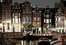 Адвокат: коллекция скифского золота останется в Амстердаме минимум на три месяца