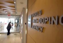 WADA обвинило Антидопинговый центр Украины в нарушении кодекса