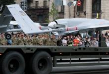 Россия проверяет данные о применении Украиной турецких беспилотников Bayraktar в Донбассе