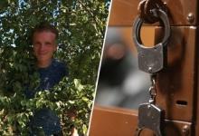 «Действия сексуального характера»: воспитателя из Нижнего Новгорода арестовали по подозрению в педофилии