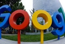 РКН составил протокол в отношении Google и предупредил об угрозе оборотного штрафа