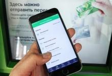 Без купюр: как постепенный переход россиян на электронные платежи может отразиться на экономике